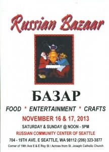 Bazaar image