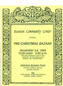Russian Bazaar 1994