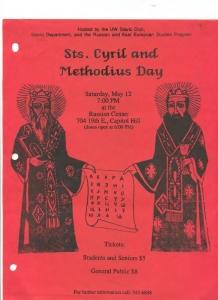 Sts. Cyril & Methodius Day 1979