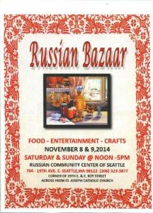 Russian Bazaar 2014