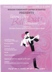 Tatiana's Day Ball 2014